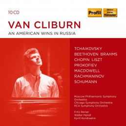 Van Cliburn Piano Collection