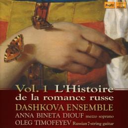 L'Histoire  de la romance russe