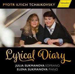 Lyrical Diary