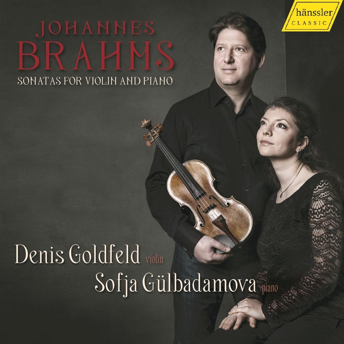 Brahms Sonatas